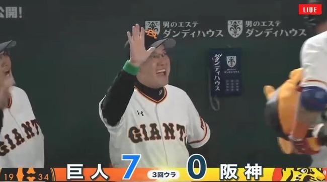結果】巨人対阪神、9-3で巨人3連勝!!阪神は移籍のガルシアが ...